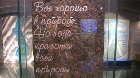 Venäjä16