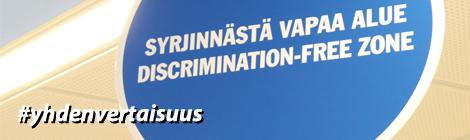 Tilussa ei tönitä! Kuva: Antti Pentikäinen.